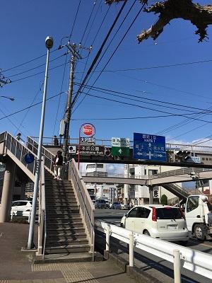 沼津歩道橋