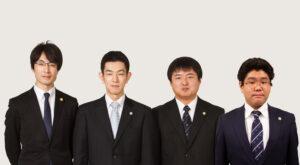 相模川法律事務所