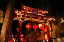 厚木の弁護士事務所-中華街イメージ