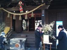 厚木の弁護士事務所-神社