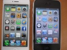 厚木の弁護士事務所-iPhone