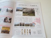 厚木の弁護士事務所-ATSUGI LOVERS 2