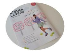 厚木の弁護士事務所-ATSUGI LOVERS 1
