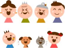 厚木の弁護士事務所-犬と家族のイメージ