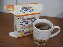 厚木の弁護士事務所-ごぼう茶