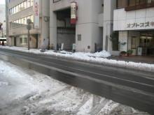 厚木の雪の日 翌