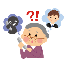 厚木の弁護士事務所-振り込め詐欺