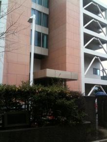 厚木の弁護士事務所-横浜地裁川崎支部