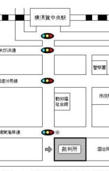 厚木の弁護士事務所-横浜地裁横須賀支部